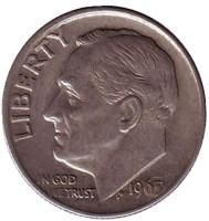 Рузвельт. Монета 10 центов. 1965 год, США.
