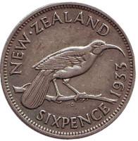 Гуйя. Монета 6 пенсов. 1933 год, Новая Зеландия.