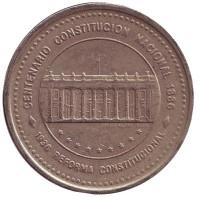 100-летие конституции. Монета 50 песо. 1987 год, Колумбия.