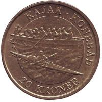 Каяк-Умиак. Монета 20 крон, 2010 год, Дания. Из обращения.