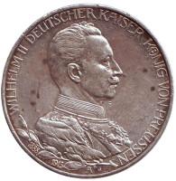25-летие правления Вильгельма II. Монета 3 марки. 1913 год, Пруссия. Состояние - F.