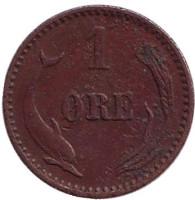 Монета 1 эре. 1899 год, Дания.