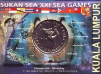 XXI Игры Юго-Восточной Азии. Монета 1 ринггит. 2001 год, Малайзия.