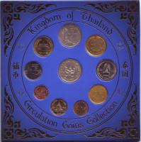 Старые и современные монеты Таиланда. Набор монет (10 шт.), 1957-2009 гг.