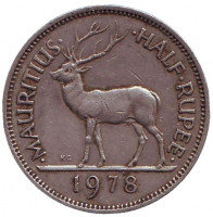 Олень. Сивусагур Рамгулам. Монета 1/2 рупии. 1978 год, Маврикий.