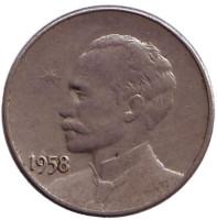 Монета 1 сентаво. 1958 год, Куба.