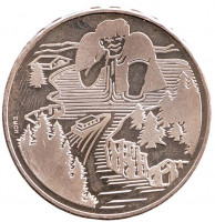 Гаргантюа. Монета 20 франков. 1996 год, Швейцария.