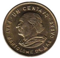 Бартоломе де лас Касас. Монета 1 сентаво. 1990 год, Гватемала.