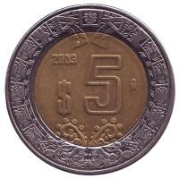 Монета 5 песо. 2003 год, Мексика.