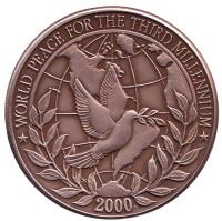 Миллениум. Монета 10 долларов. 2000 год, Сомали.