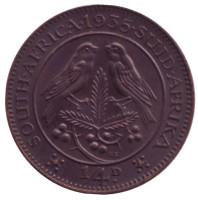Птицы. Монета 1/4 пенни (фартинг). 1935 год, ЮАР. UNC.
