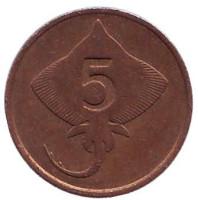 Скат. Монета 5 аураров. 1981 год, Исландия. Из обращения.