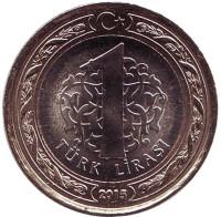 Монета 1 лира. 2015 год, Турция. UNC.