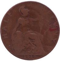 Монета 1/2 пенни. 1919 год, Великобритания.