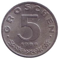 Имперский орёл. Монета 5 грошей. 1988 год, Австрия.