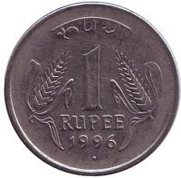 """Монета 1 рупия. 1996 год, Индия. (""""°"""" - Ноида)"""