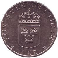 Монета 1 крона. 1992 год, Швеция.
