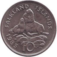 Морские львы. Монета 10 пенсов. 1985 год, Фолклендские острова.