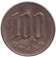 Монета 100 йен. 1968 год, Япония.