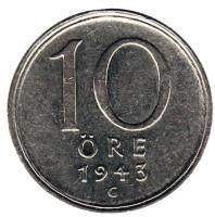 Монета 10 эре. 1943 год. Швеция.