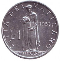 Монета 1 лира. 1951 год, Ватикан.