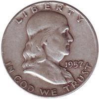 Франклин. Монета 50 центов. 1957 год (D), США.