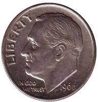 Рузвельт. Монета 10 центов. 1966 год, США.