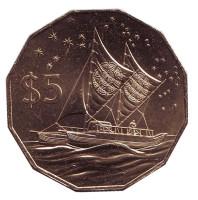 Парусная лодка. (Вака). Монета 5 долларов. 2015 год, Острова Кука.