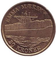 """Корабль-контейнеровоз """"Эмма Маэрск"""". Монета 20 крон, 2011 год, Дания. Из обращения."""