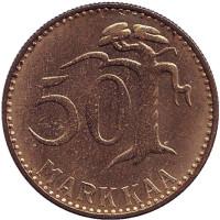 Монета 50 марок. 1961 год, Финляндия. aUNC.