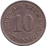 Монета 10 пфеннигов. 1915 год (A), Германская империя.