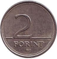 Монета 2 форинта. 1994 год, Венгрия.