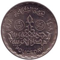 День полиции - 25 января. Монета 20 пиастров. 1988 год, Египет.