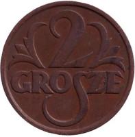 Монета 2 гроша. 1928 год, Польша.