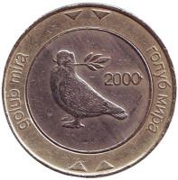 Голубь мира, держащий в клюве лавровую ветвь. Монета 2 конвертируемые марки. 2000 год, Босния и Герцеговина.