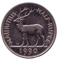 Олень. Сивусагур Рамгулам. Монета 1/2 рупии. 1990 год, Маврикий.