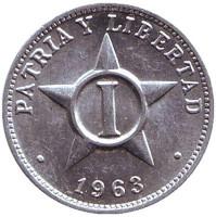 Монета 1 сентаво. 1963 год, Куба.