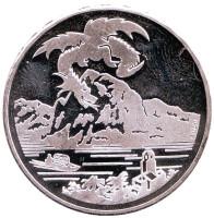 Дракон. Монета 20 франков. 1996 год, Швейцария.