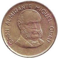 Мигель Грау. Монета 20 сентимов. 1985 год, Перу.