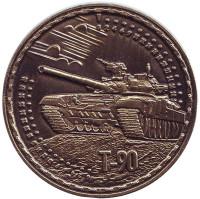 Танк Т-90. Сувенирный жетон, Санкт-Петербург.
