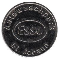 Esso. Autowaschpark. St. Johann. Жетон автомойки, Германия.