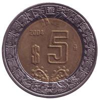 Монета 5 песо. 2004 год, Мексика.