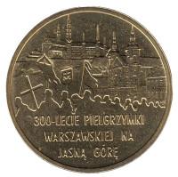 300-летие Варшавского Паломничества к Ясной Горе. Монета 2 злотых, 2011 год, Польша.