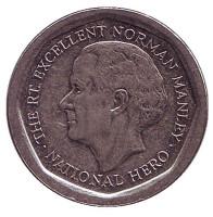Норман Мэнли - национальный герой. Монета 5 долларов. 2017 год, Ямайка.
