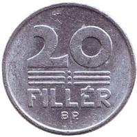 Монета 20 филлеров. 1986 год, Венгрия.