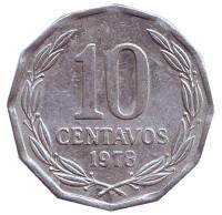 Монета 10 сентаво. 1978 год, Чили. Из обращения.