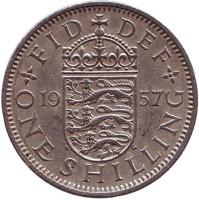 Монета 1 шиллинг. 1957 год, Великобритания. (Герб Англии).