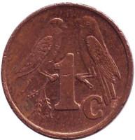 Южноафриканские (Капские) воробьи. Монета 1 цент. 2000 год, ЮАР. (Старый тип)
