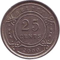 Монета 25 центов, 2000 год, Белиз.