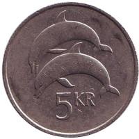 Дельфины. Монета 5 крон, 1987 год, Исландия.